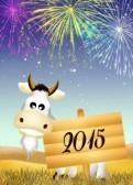 Символ 2015 года овца коза